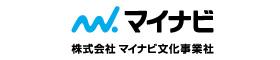 株式会社マイナビ文化事業社